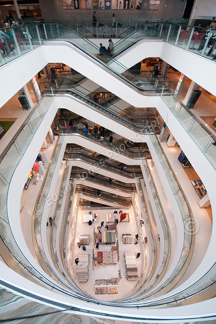 Vertigo at the Atrium Original